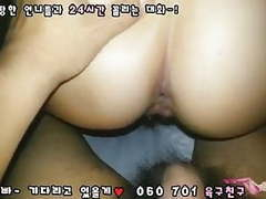 Korean anal action movies at find-best-ass.com