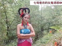 Adventure of the elderly chinese, av70, Anal, Asian, Mature, Facial, Chinese, HD Videos, Cunnilingus, Chinese Pussy, Old, Elderly, Old Chinese, Old Asian, Aventure, Made in China movies at freekiloclips.com