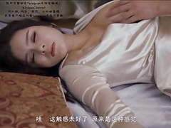 Chinese av originals, madou studio, dirty bitch with natural tits, Cumshot, Spanking, Chinese, HD Videos, Orgasm, Ballbusting, Striptease, Audition, Wife, Nature, Original, Studio, Dirty, Bitch, Dirty Bitch, Chinese Bitch, Whipping, Huge, Huge Bitch, Chin movies