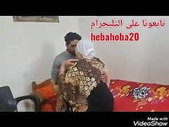 Follow on telegram: hebahoba20 videos