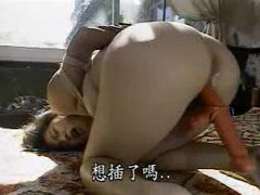 Tied up japanese girl face fucked and pounded tubes at japanese.sgirls.net
