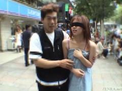 Subtitled extreme japanese public exposure blindfold prank videos